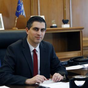 Dr. Christos Dimas